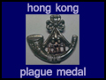 hong kong plague medal
